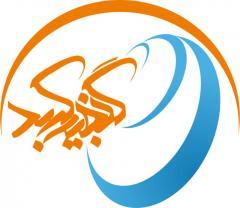 Регистрация фирм в Иране