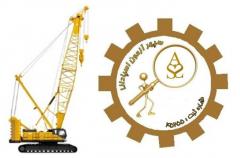خدمات بازرسی » کالاهای معدنی و فلزی