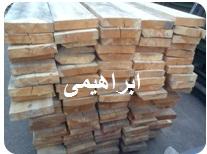 چوب آوران وارد کننده انواع چوب وتخته روسی