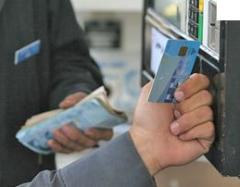 تجهيز جايگاههاي سوخت به سامانه پرداخت الكترونيك و پشتيباني آنها