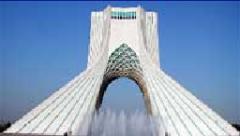 تورهای مسافرتی  Tehran