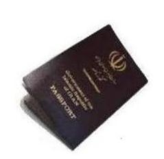 خدمات گرفتن ویزا