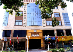 قويترين مركز رزرواسيون هتلهاي مشهد مقدس