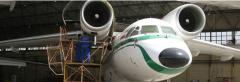 خدمات در صنعت هواپیما