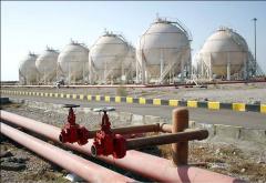 تأسیسات گازمایع