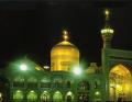 مشهد مقدس