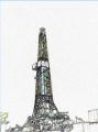 تکمیل پروژه کاری به طور استاندارد ۹ حلقه چاه نفت در ایران