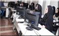 خدمات آموزشی علوم کامپیوتر